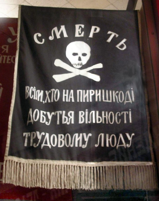 Anarchy_flag_in_Hulyaipole_Museum