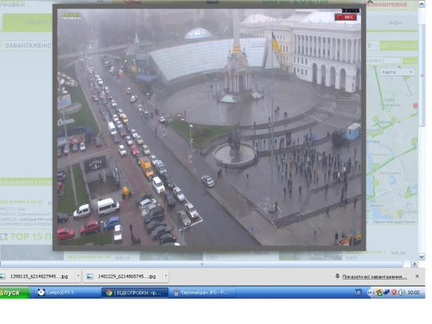 Євромайдан-2